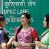 UPSC recruitment 2018: Notification issued for 71 posts; check how to apply