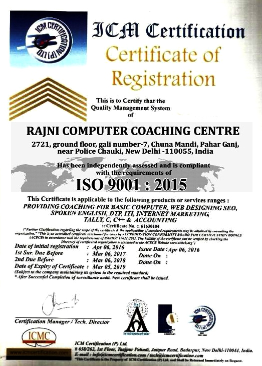 Rajni Computer Coaching Center: RCCC Rajni Computer Coaching Center