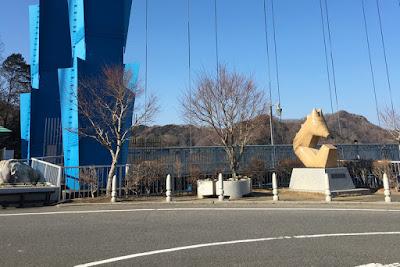 竜神大吊橋 マスコットの竜