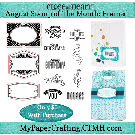 CTMH August 2015 Stamp of the Month