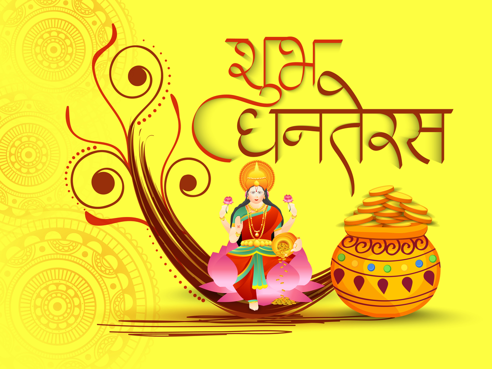 Shubh Muhurat Of Dhanteras Puja