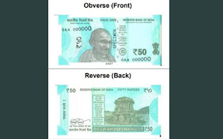 Spotlight : RBI announces new Rs 50 note, old notes to remain legal tender
