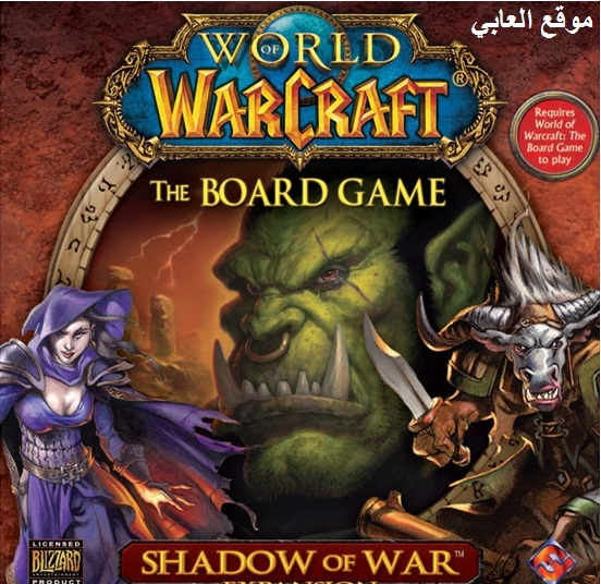 تحميل لعبة وار كرافت للكمبيوتر كاملة برابط مباشر download Warcraft games