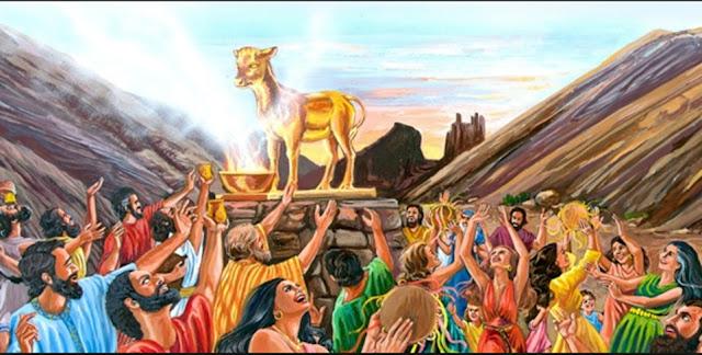 Deuses estranhos da Biblia