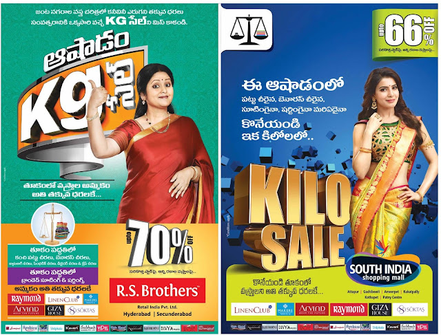Ashadam KG Sale at R.S.Brothers & South India shopping mall | June 2016 discount offer