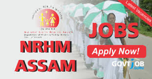NRHM Assam Recruitment