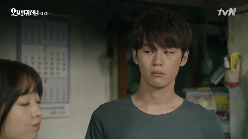 Review] Oh My Ghost Episode 16 (End)