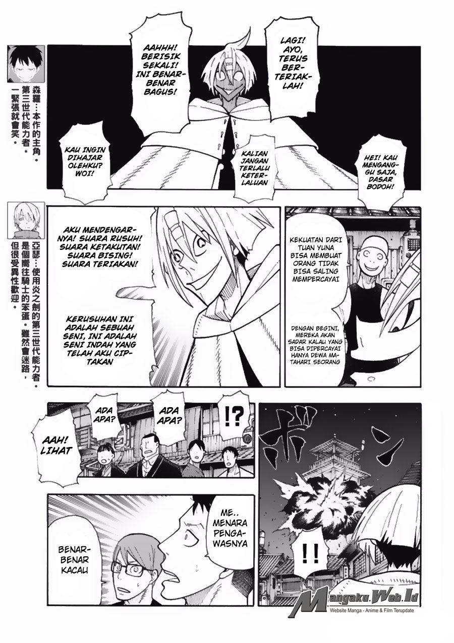 Fire Brigade of Flames Chapter 48-6