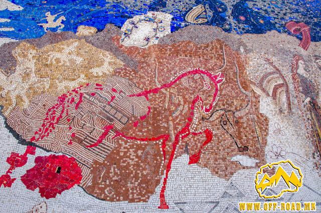 Detail of Mosaic - ASNOM memorial center in Pelince village, Macedonia