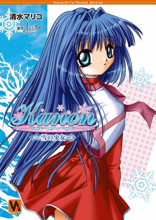 Kanako's Light Novel Database: March 2014