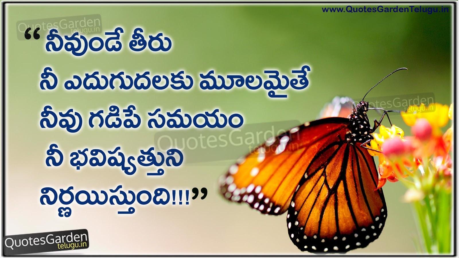 Telugu Time Value Quotations Quotes Garden Telugu Telugu Quotes English Quotes Hindi Quotes