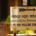 Breaking.. உள்ளூராட்சி தேர்தல் பெப்ரவரி 10 . தேர்தல் திணைக்களம் அறிவித்தது.
