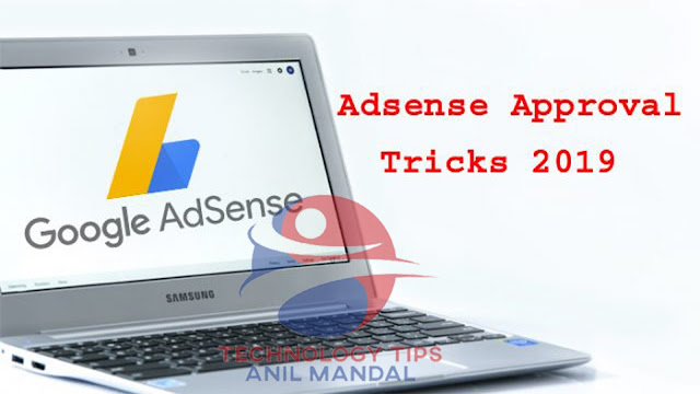 How To Get Google AdSense Account Approval 2019