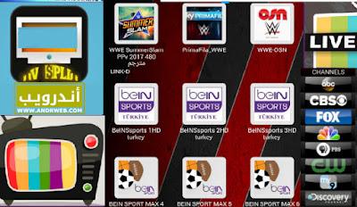 تطبيق Perfect Player IPTV لتشغيل ملفات M3U, افضل مشغل iptv للاندرويد, perfect player m3u, perfect player iptv, perfect player شرح, تحميل وتنصيب برنامج Perfect Player لتشغيل جميع القنوات العالمية, perfect player تحميل