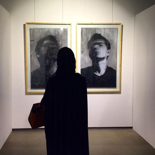 women art gallery riyadh saudi arabia photo