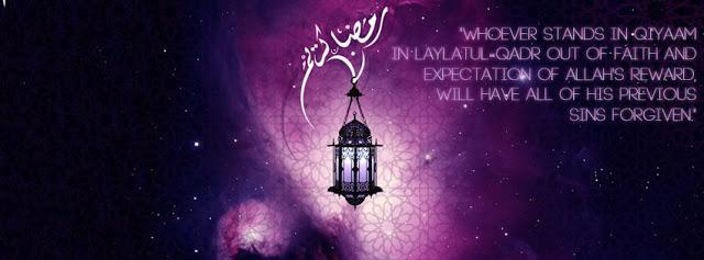 Ramadan Symbols