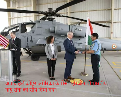 Indian+Air+Force+Got+First+Apache+Helicopter