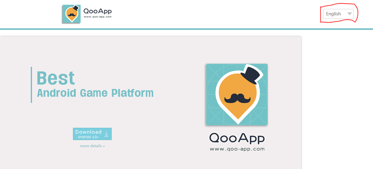 How to Download Qooapp Apk Free For Android/iOS | Qooapp Free