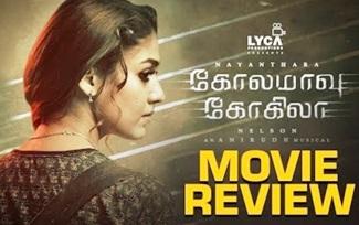 Kolamaavu Kokila Movie Loud Review   Nayanthara   Anirudh   Nelson