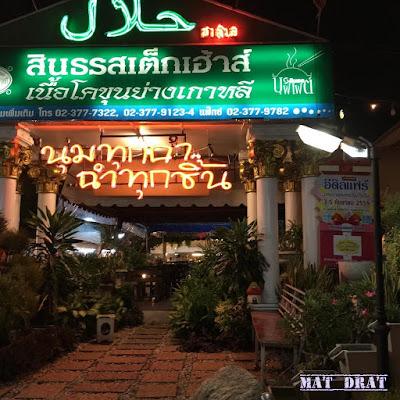 Tempat Makan Halal Di Bangkok