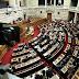 Η Ολομέλεια της Βουλής θα αποφασίσει για τον Κασιδιάρη και την Κ.Ο. της Χρυσής Αυγής
