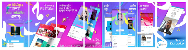 robi free music, airtel free music, robi free music apk, airtel free music apk, robi yonder music apk, airtel yonder music apk, robi free net, airtle free net, Listen to any song in Free, with Robi and Airtel's Yonder Music Apps, From now on, listen to any song in Libre and with Yonder Music Apps of Airtel,