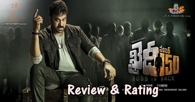 Khaidi No 150 Review and Rating first in net-Ghora Reviews