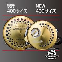 shimano calcutta conquest bfs hg -s compac body