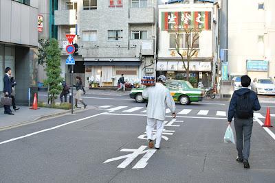 Demae food delivery in Kojimachi, Tokyo.