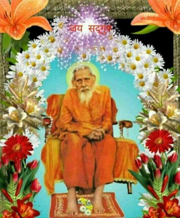 G04, (क) ज्ञान, कर्म, सन्यास, योग और गीता ज्ञान का इतिहास --महर्षि मेंहीं। पूज्यपाद गुरुदेव