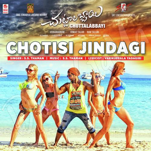 Chuttalabbayi Album-Art Original CD fRont cover Poster Wallpaper