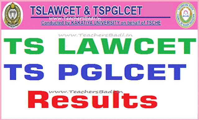 ts lawcet 2019results,ts pglcet 2019 results,telangana pg lawcet 2019 results,lawcet entrance exam results 2019,ts lawcet pglcet entrance test 2019 results,tslawcet results,preliminary key,final key
