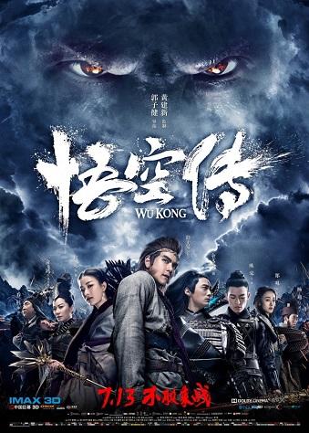 Ngộ Không Kỳ Truyện - Wu Kong