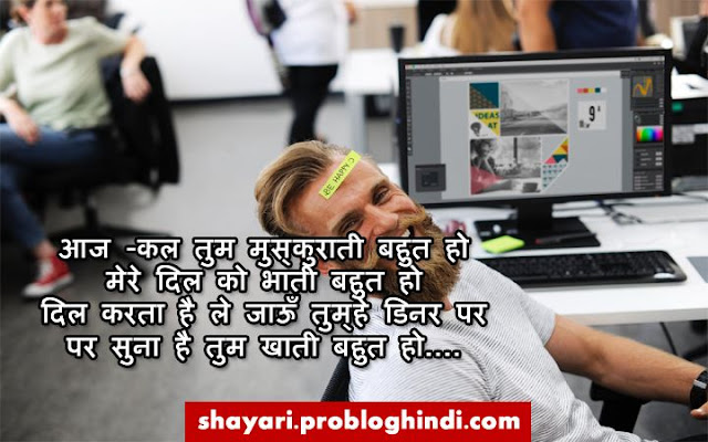 funny shayari on love,funny shayari for friends,funny shayari in hindi,funny shayari in english,funny shayari on dosti,funny shayari for girlfriend,funny shayari for boyfriend,funny shayari for wife,funny shayari for husband,very funny shayari with photos