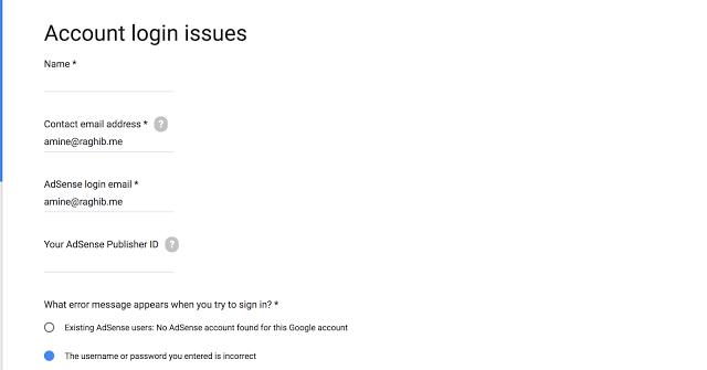 الطريقة الصحيحة والمضمونة لإسترجاع حساب Google Adsense بعد إختراقه مضمونة