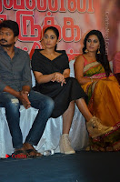 Saravanan Irukka Bayamaen Tamil Movie Press Meet Stills  0054.jpg
