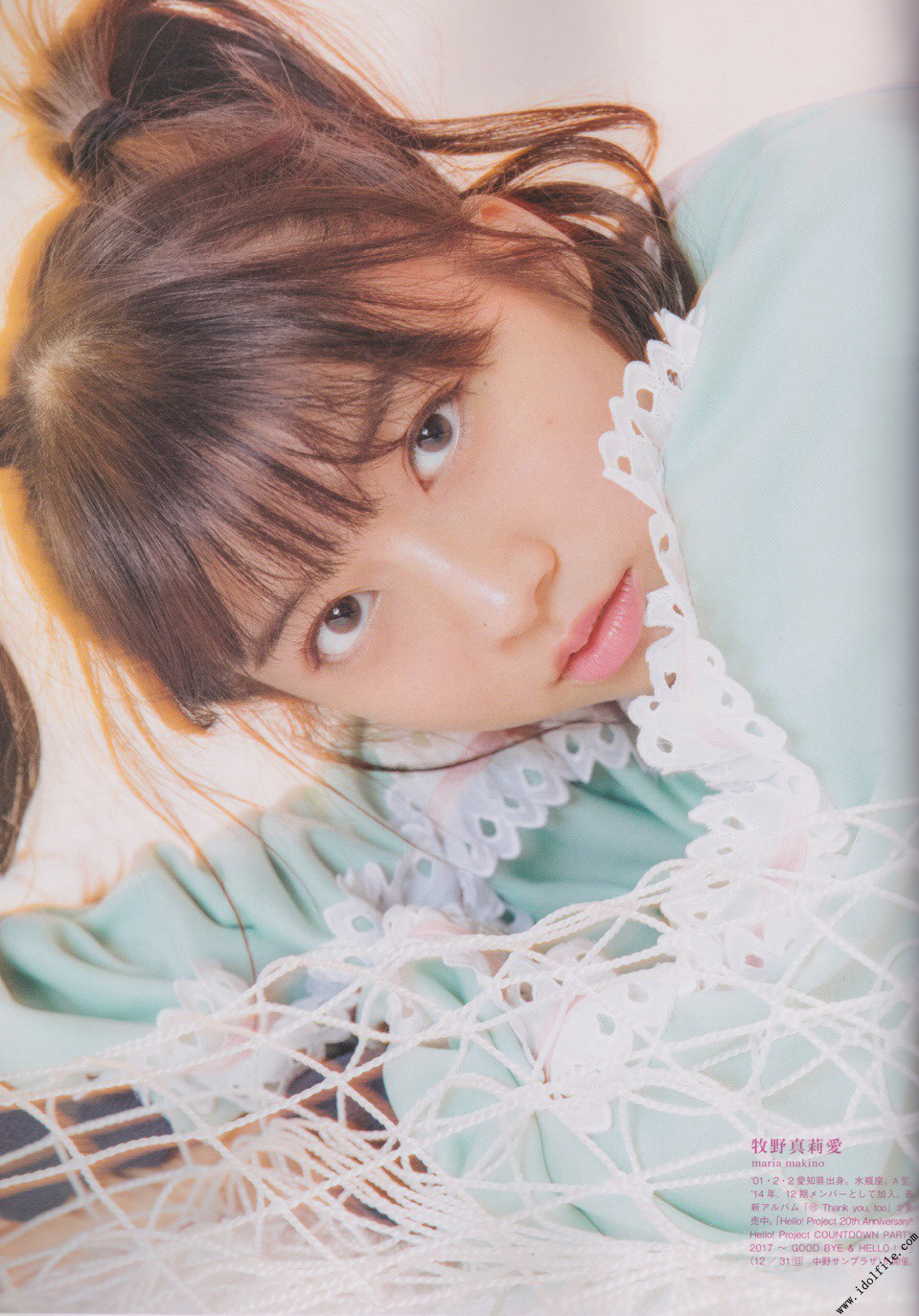 Makino Maria 牧野真莉愛, B.L.T Graph 2017年12月号 Vol.26
