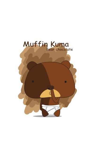 Muffin Kuma2(baby) : Bear chocolate.