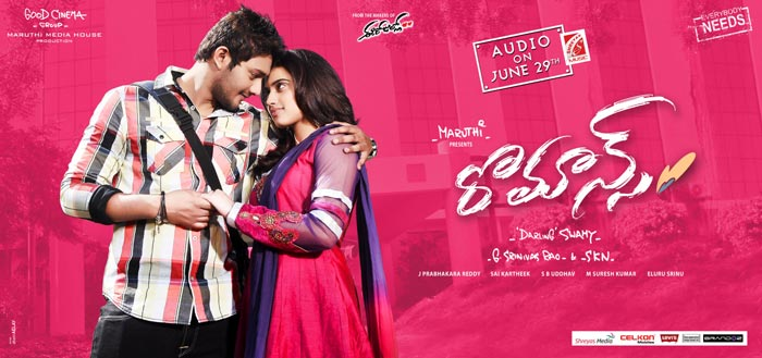 2013 Telugu Movie