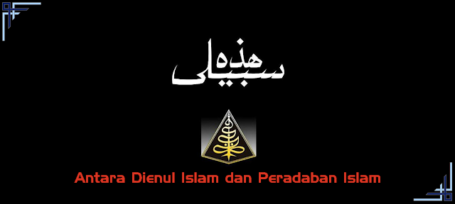 dienul-islam-peradaban-islam