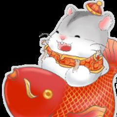 DA BAO DAI- Chinese New Year