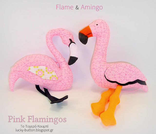 """Pink Flamingos"" υφασμάτινο φλαμίνγκο διακοσμητικό, μπομπονιέρα βάπτισης"