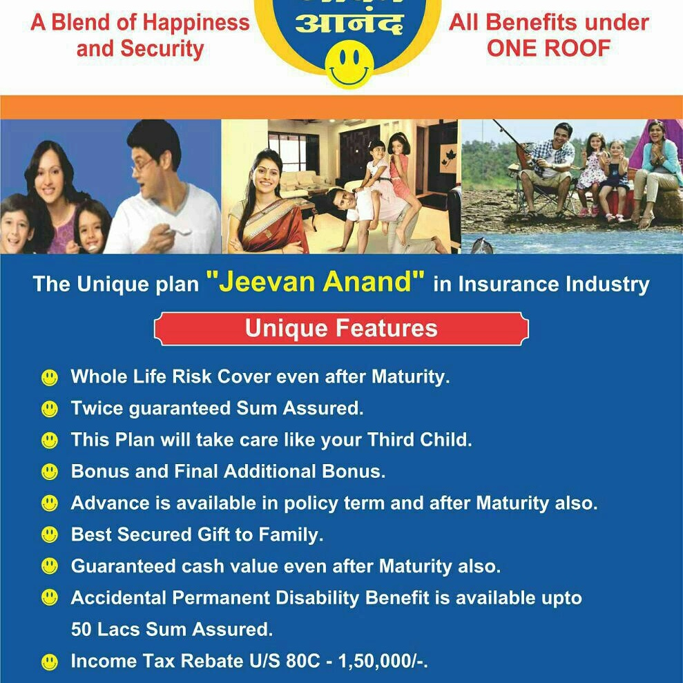 LIC New Jeevan Anand Policy Table No 815 Details