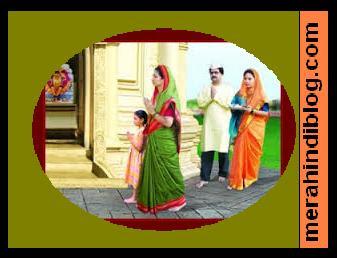 घर पर मंदिर की छाया क्यों नहीं पडनी चाहिए? Mandir ki chhaya ghar par nahi pade