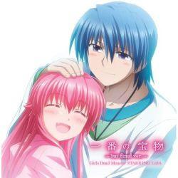 Ichiban no Takaramono ~Yui final ver.~ (一番の宝物 ~Yui final ver.~) by Girls Dead Monster feat. LiSA