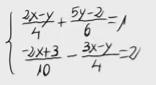 16 Sistema de dos ecuaciones con dos incognitas (Fracciones)