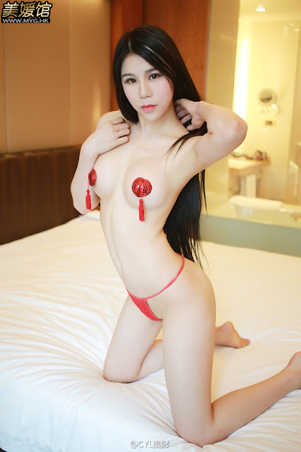 Hot girls Sexy asian girl happy Valentine's day 6