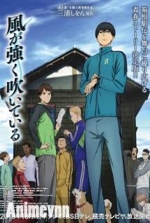 Kaze ga Tsuyoku Fuiteiru -  2018 Poster