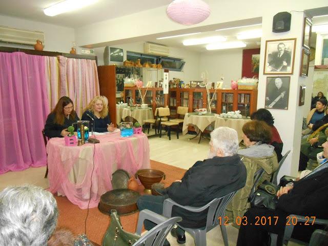 Η Γυναίκα στον Πόντο είχε την τιμητική της στην εκδήλωση του Φάρου Ποντίων Πατρών