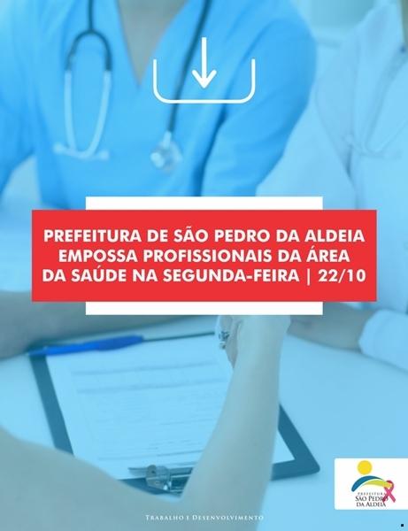 Concursados da saúde de São Pedro da Aldeia serão empossados nesta segunda-feira (22/10)